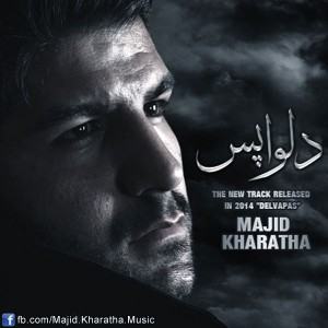 دانلود آهنگ دلواپس از مجید خراطها
