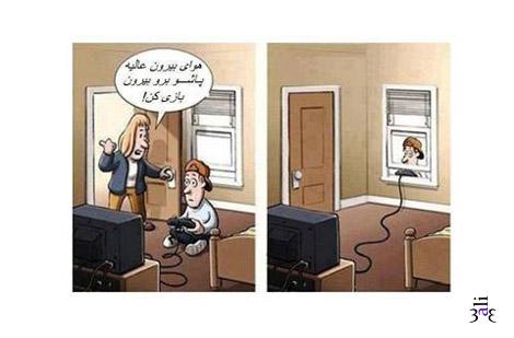 عکس خنده دار طنز جدید